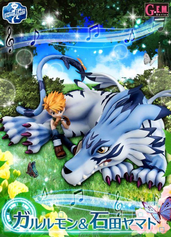 Garurumon y Ishida Yamato