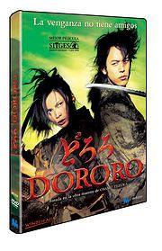 Dororo DVD