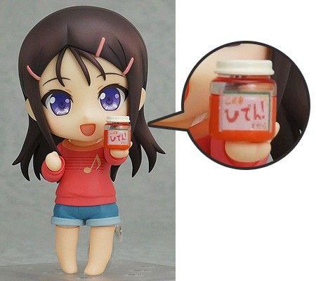 Otosaka Ayumi