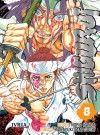 Shigurui #8 (2ª edición)