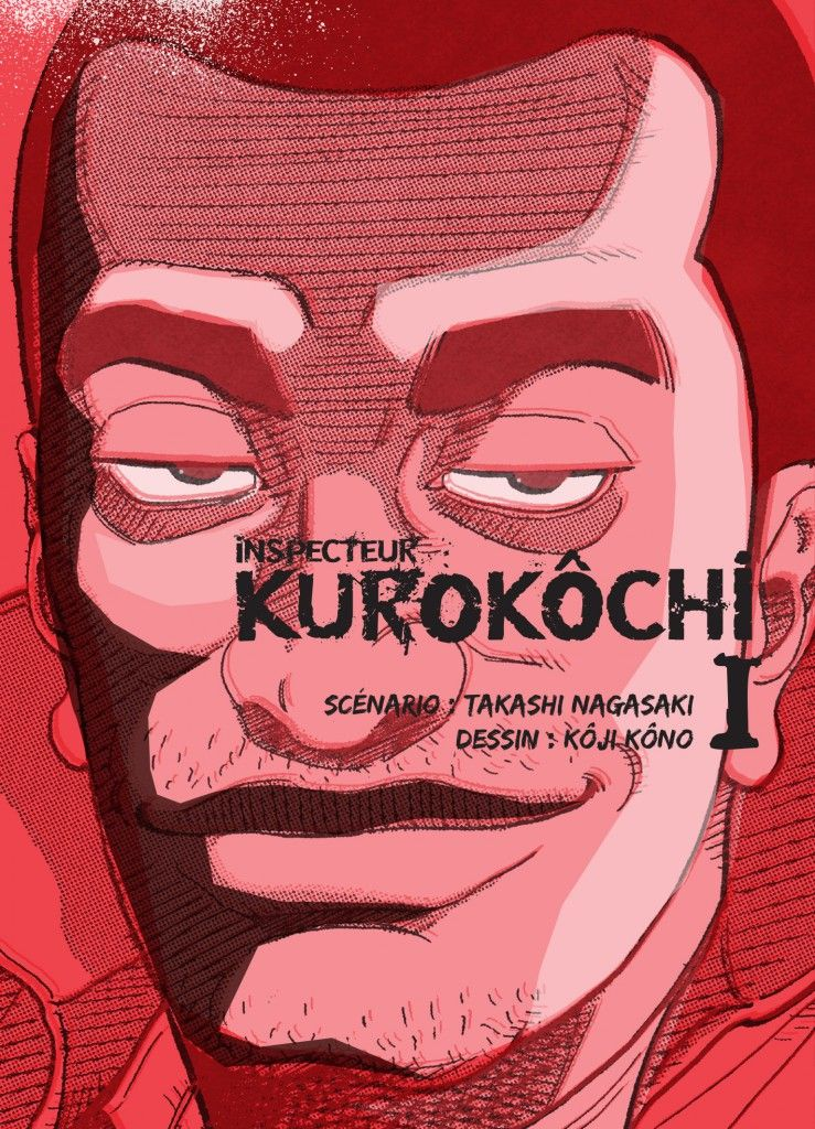 inspecteur-kurokochi-manga-volume-1-simple-226276