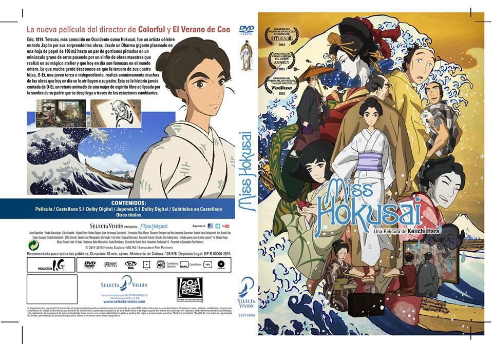 miss hokusai ed dvd 2
