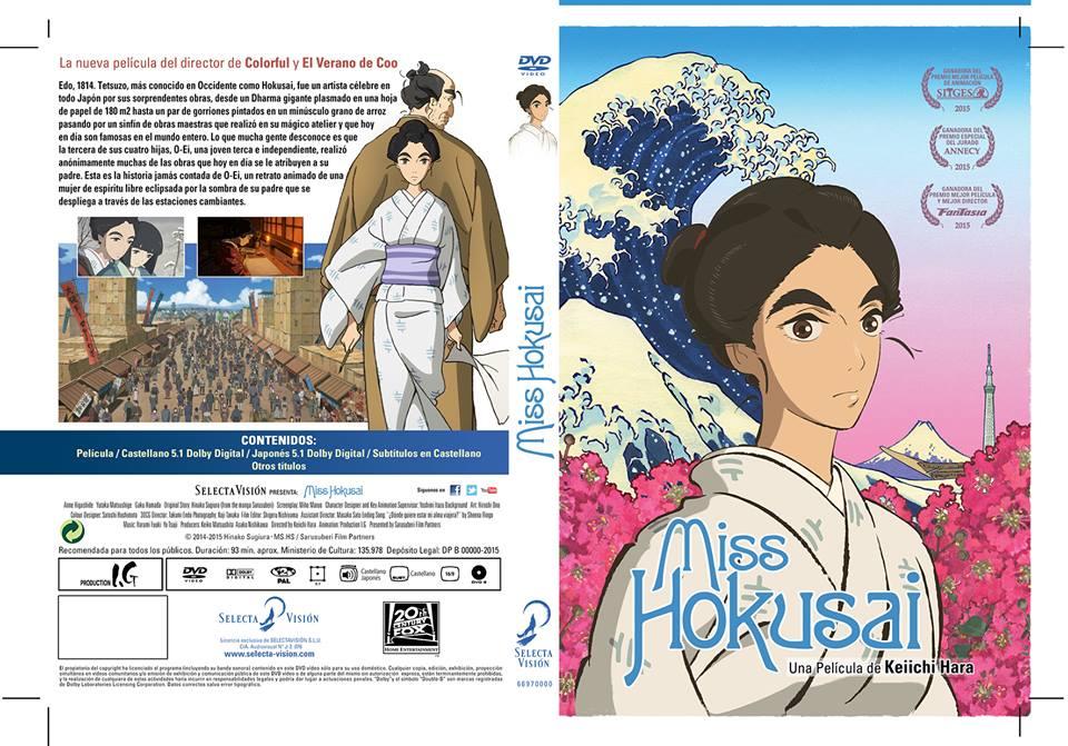 miss hokusai ed dvd 3