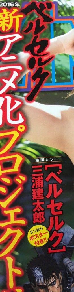 new anime Berserk scan