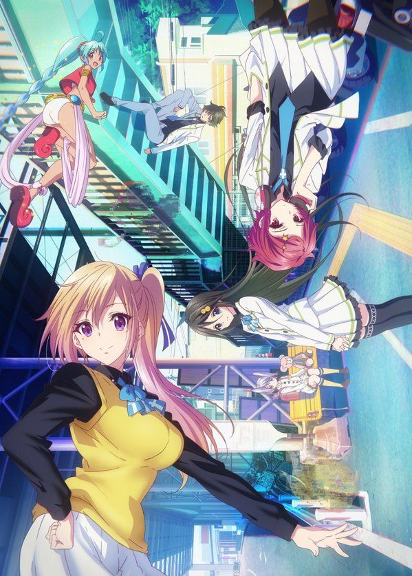 phantom world new key
