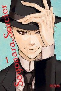 sayonara sorcer 1