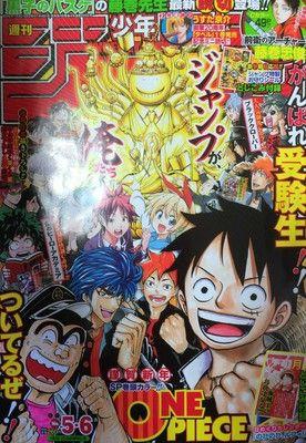 5-6 Weekly Shonen Jump