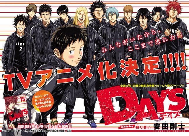 DAYS anuncio anime TV