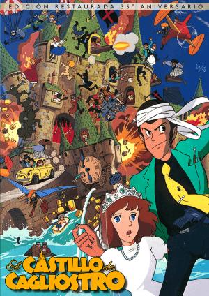 El castillo de Cagliostro DVD