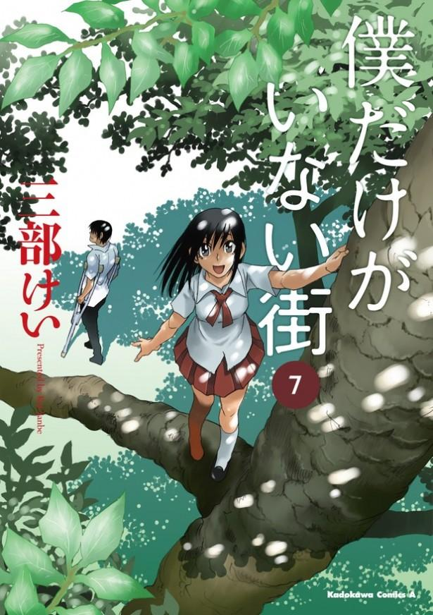 Managa-Taisho-003