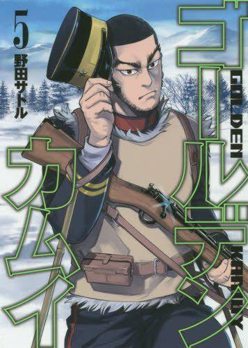 Managa-Taisho-004