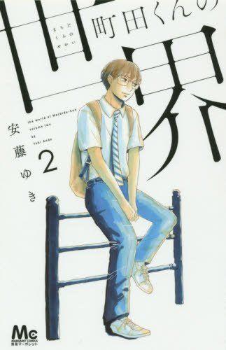 Managa-Taisho-007
