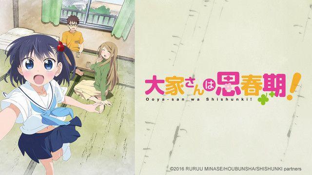Ooya-san wa Shishunki crunchyroll