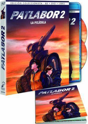Patlabor-2-BD