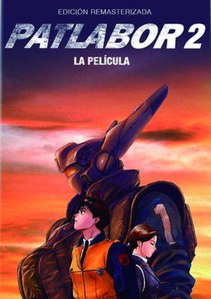 Patlabor-2-DVD