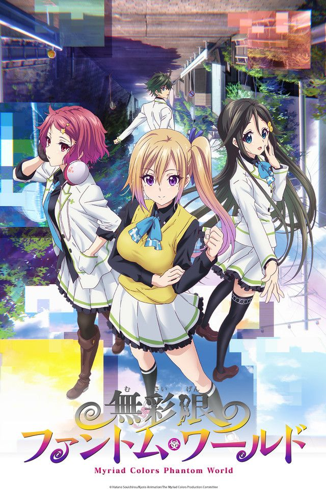 Phantom World Crunchyroll