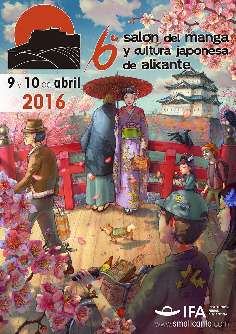 Salón del Manga y Cultura Japonesa de Alicante 2016