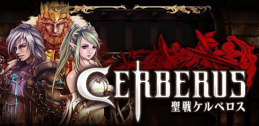 Seisen Cerberus GREEN