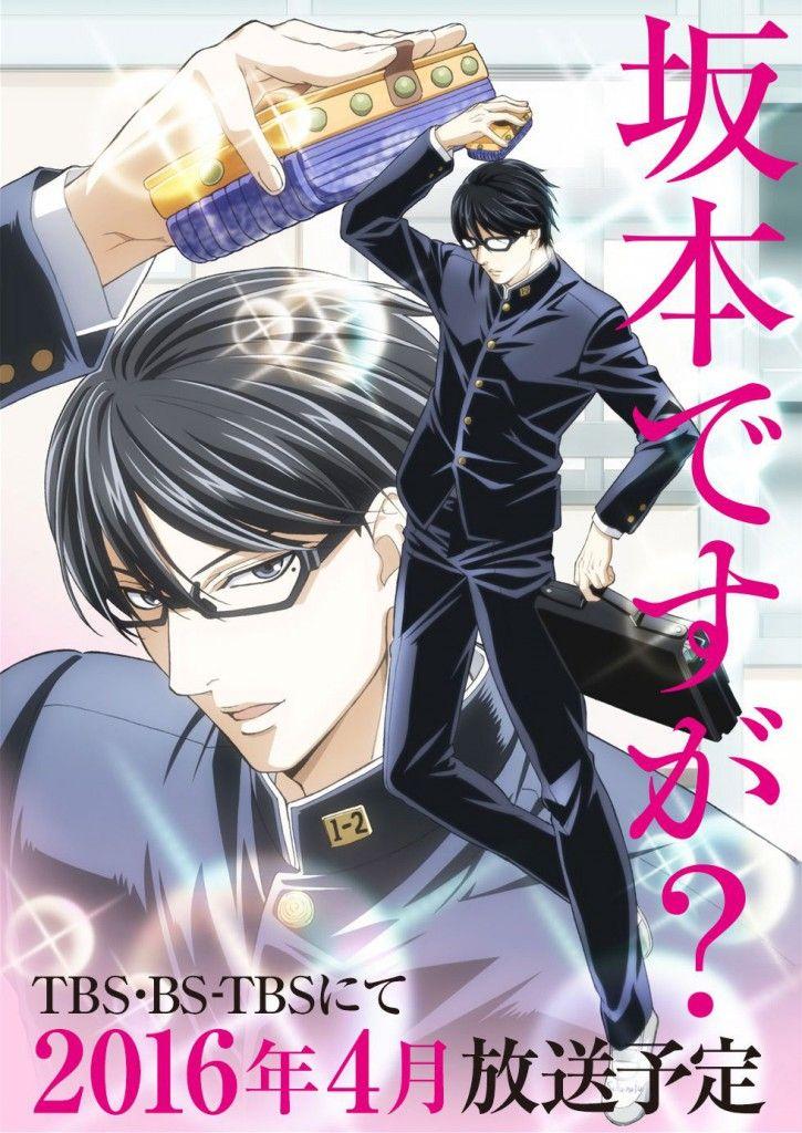 Soy Sakamoto key anime