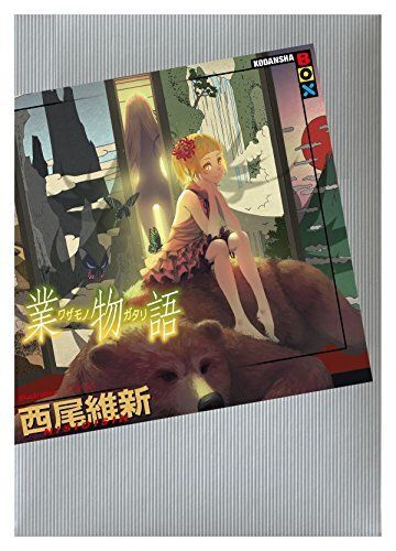 Wazamonogatari novela