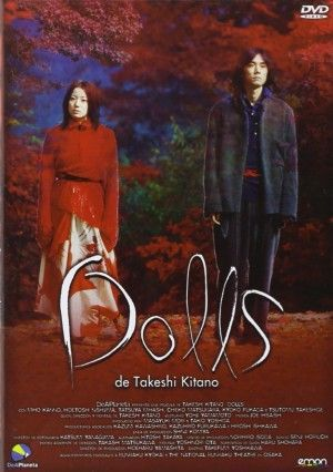 Dolls DVD
