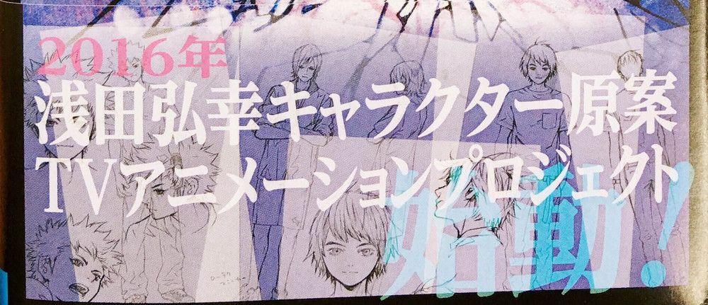 hiroyuki asada diseños anime 2016