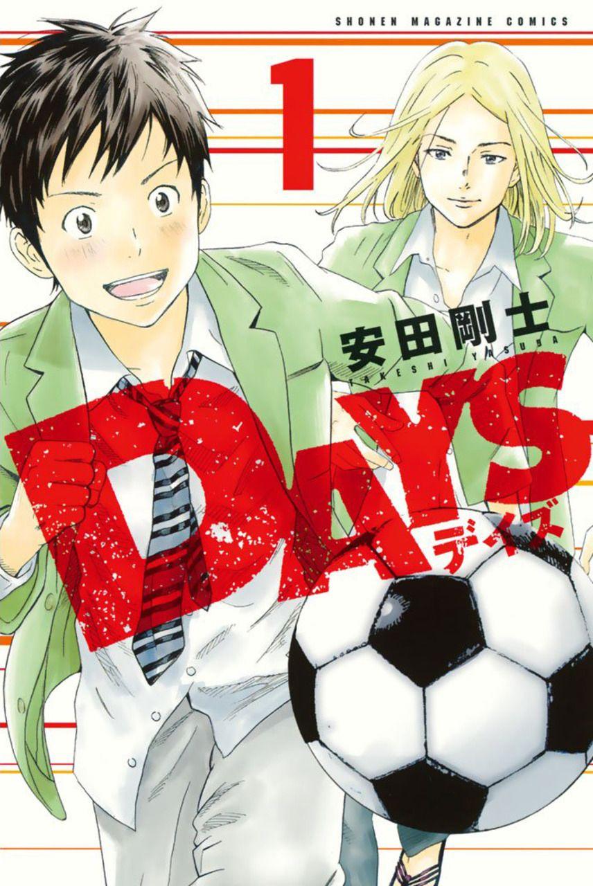 el manga de f u00fatbol days tendr u00e1 anime