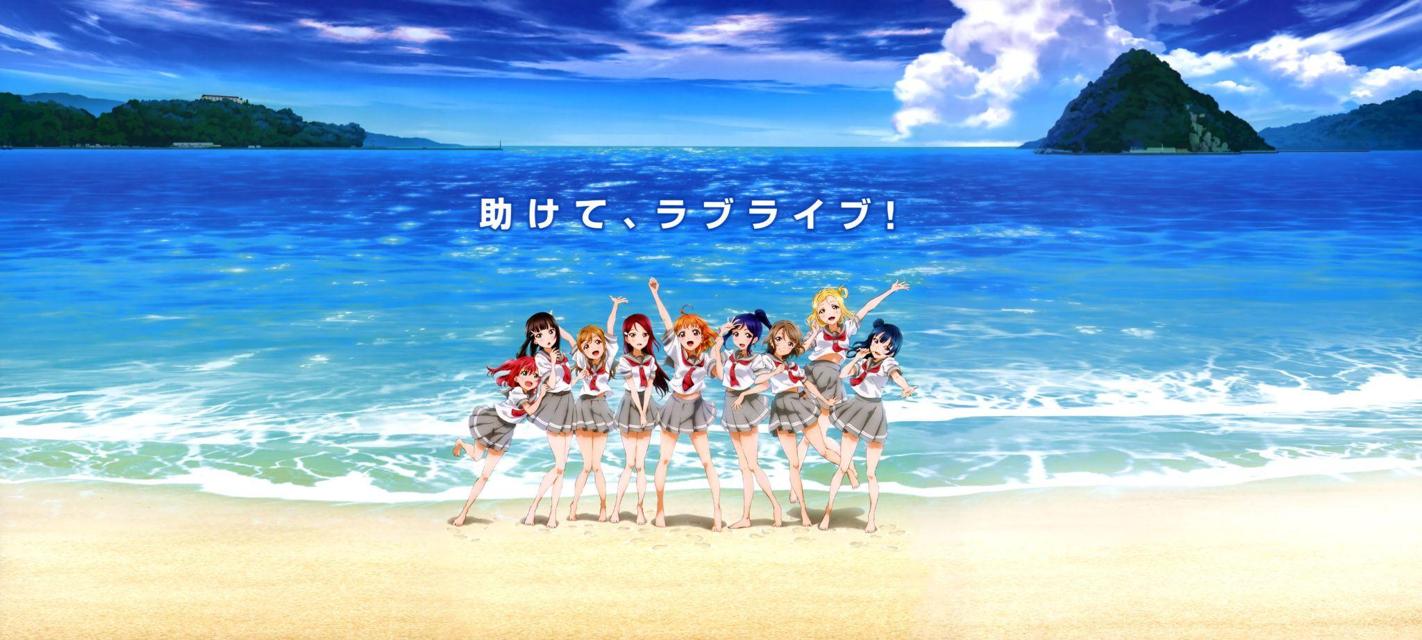 love live sunshine anime key