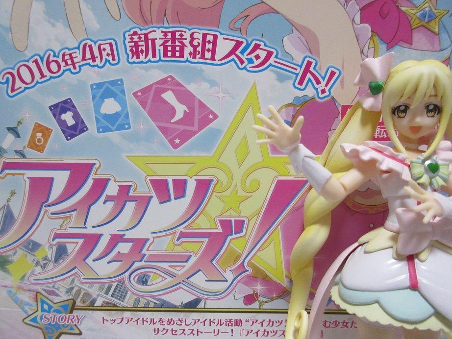 Aikatsu Stars new anime expo