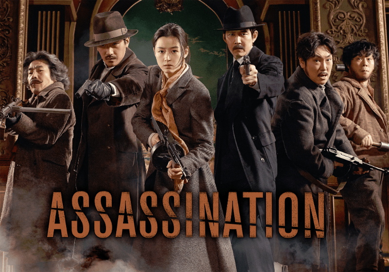 Assassination promo