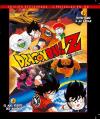 Dragon Ball Z Películas Box #1 BD
