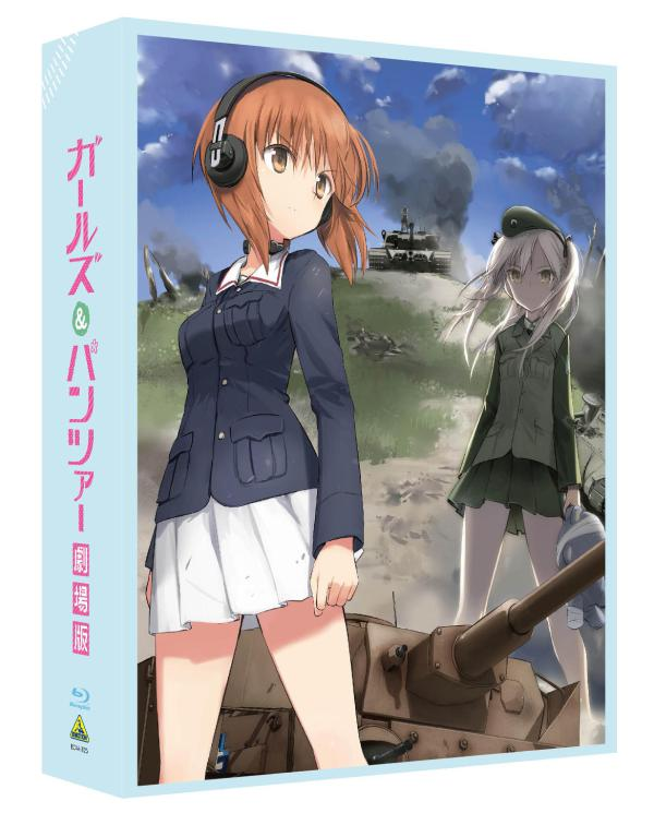 Girls und Panzer filme package
