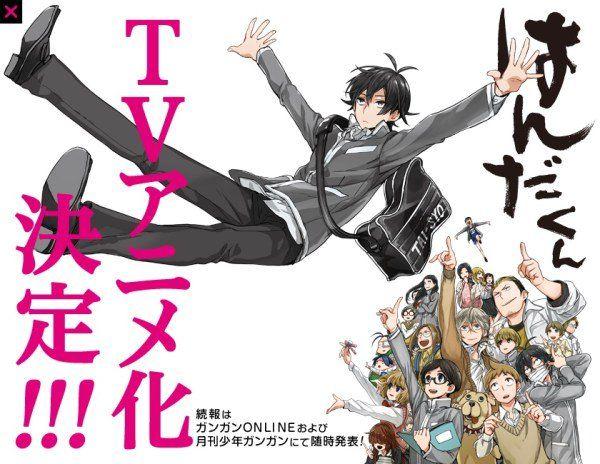 Handa-kun anime anuncio