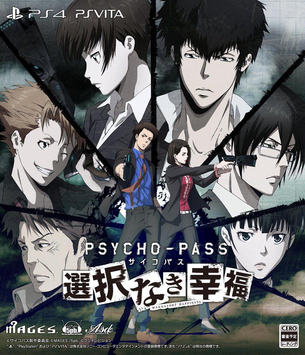 Psycho pass visual novel