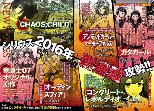 Shonen Sirius new manga