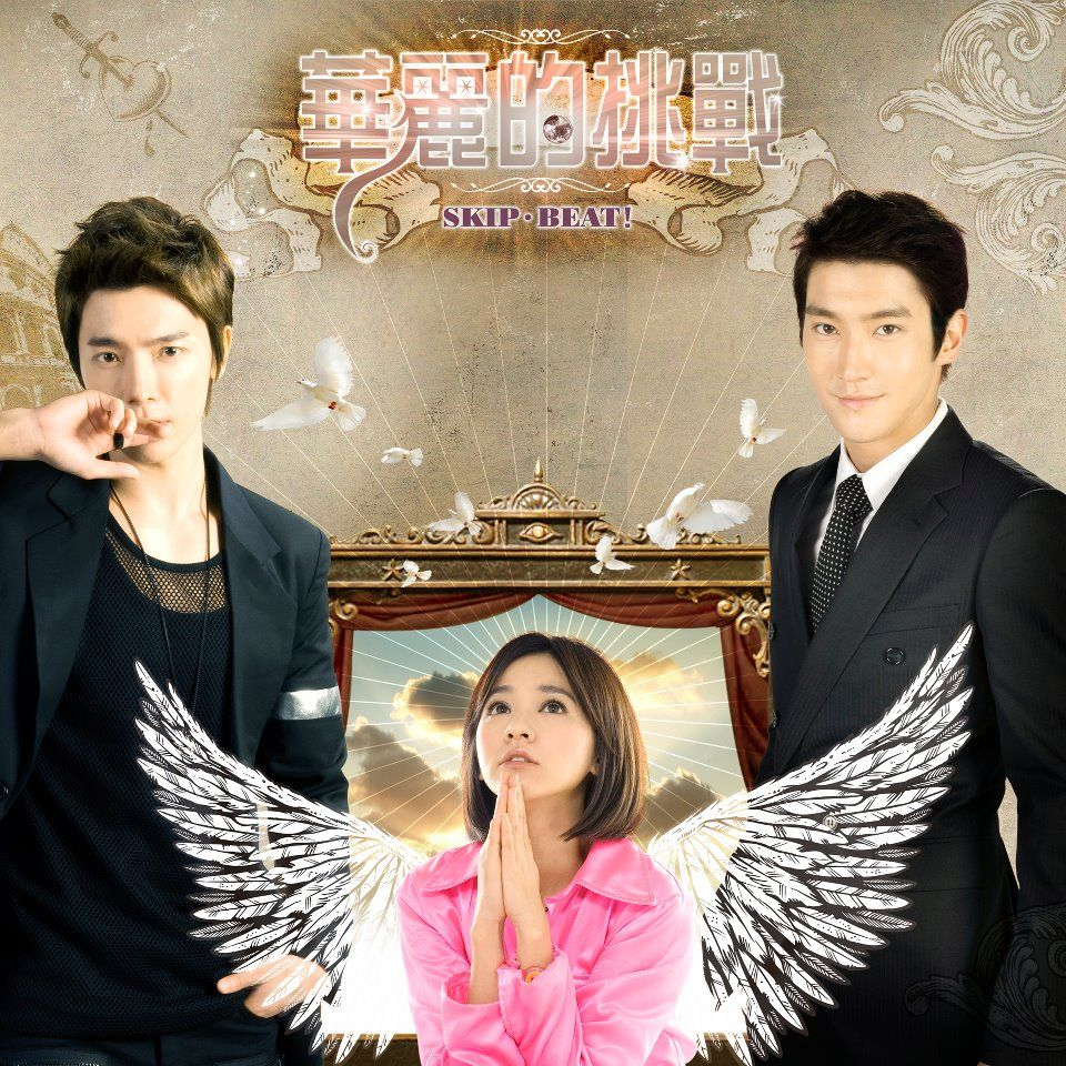 Siwon-donghae-extravagant-challenge