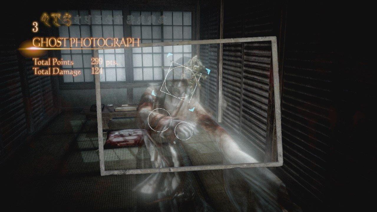 WiiU_Chapter6_GhostBattle2_MainScreen