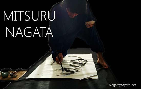 mitsuru_nagata
