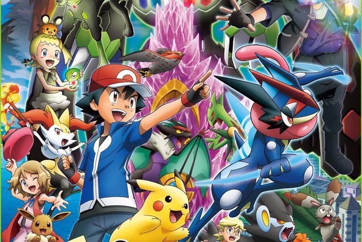 pokemon-xyz-poster