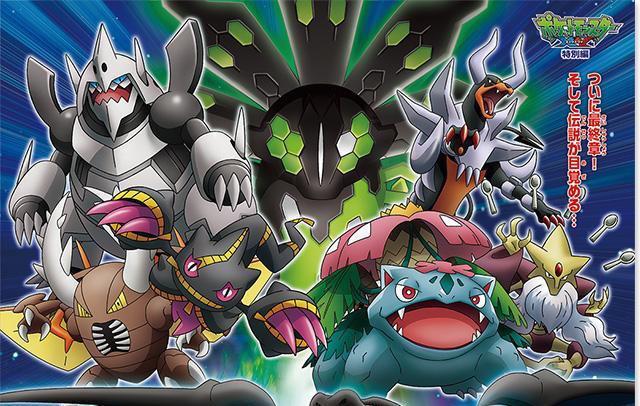 pokemon-z-release-date-movie-trailer-mega-evolution