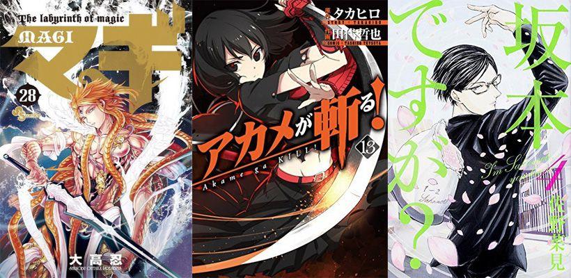 ventas manga 25-31 ene 2016