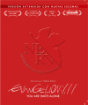 Evangelion 1.11: You are (not) alone BD