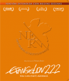 Evangelion 2.22: You can (not) advance BD