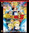 Pack Dragon Ball Z. Películas Box #6 BD