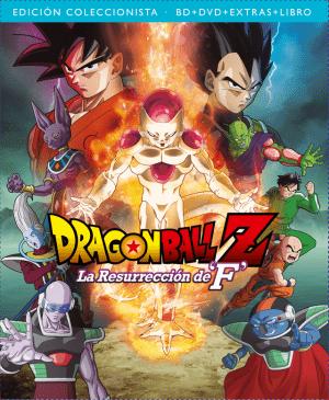 Dragon Ball Z La resurrección de F Edición Coleccionista