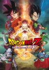 Dragon Ball Z La resurrección de F DVD
