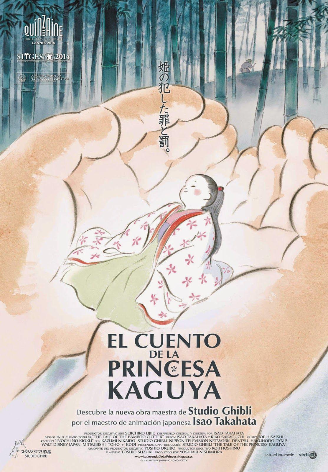 LA PRINCESA KAGUYA poster oficial