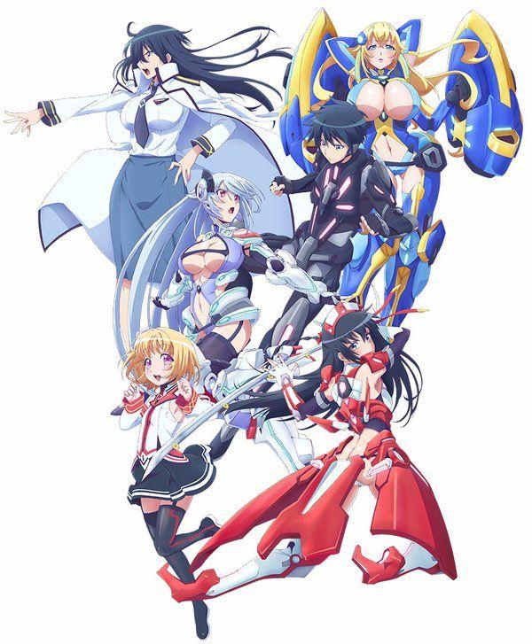 Masou Gakuen HxH key anime