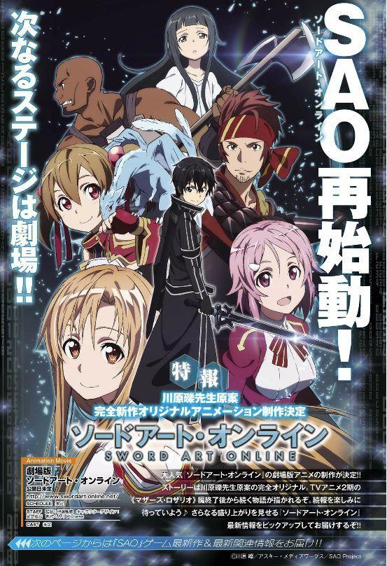 SAO movie promo