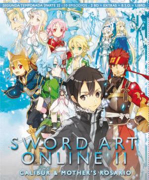 Sword Art Online II – Temporada 2, Parte 2 – Edición coleccionista